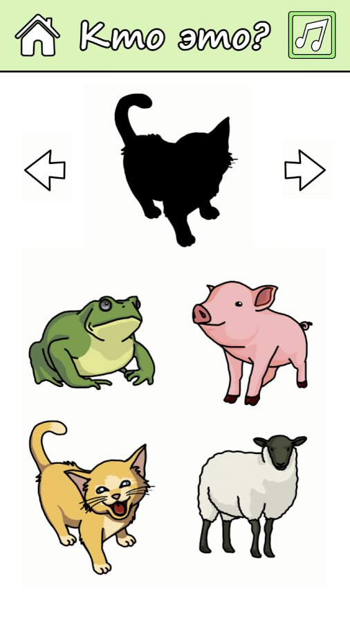 Звуки животных для детей с картинками - …