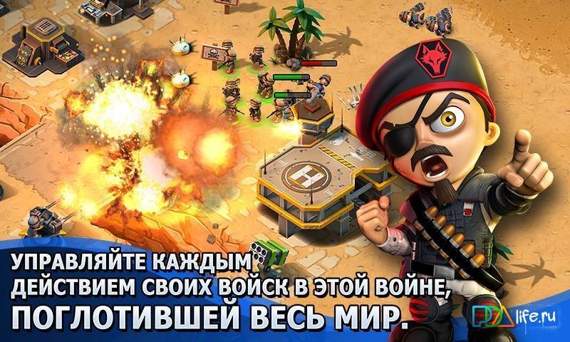 Скачать tiny troopers rus
