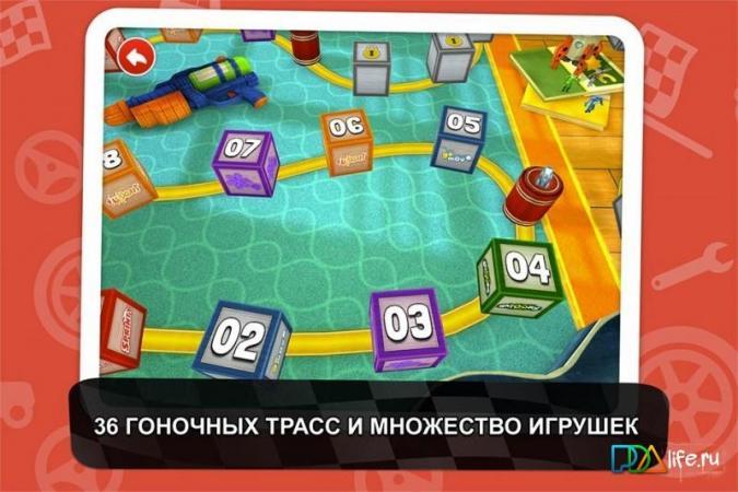 GAMEMAGIC V1.0 TÉLÉCHARGER