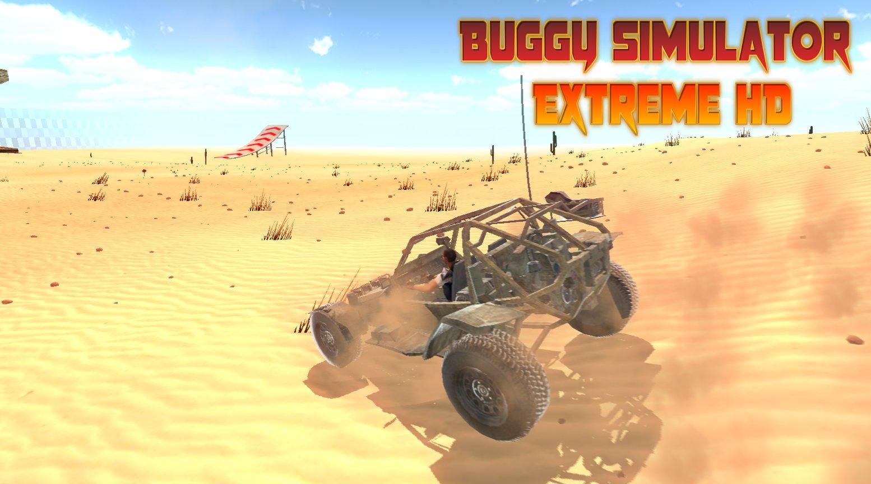 Config Pubg Hd Extreme: Buggy Simulator Extreme HD скачать 0.4.2 на Android