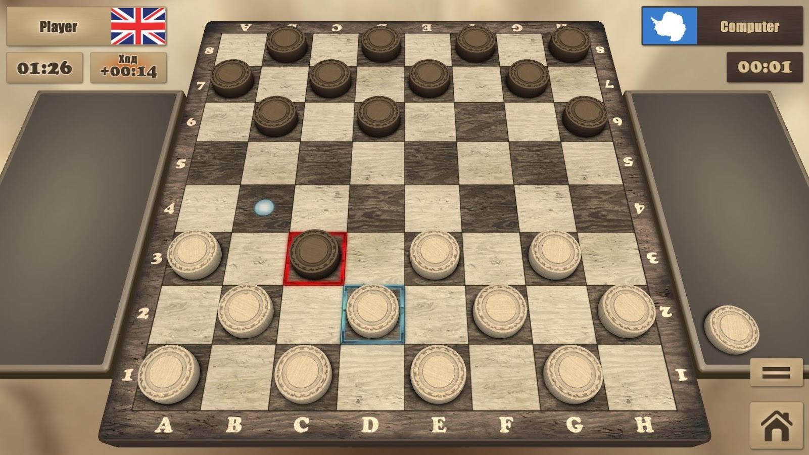 скачать русские шашки на андроид бесплатно на русском языке 3d