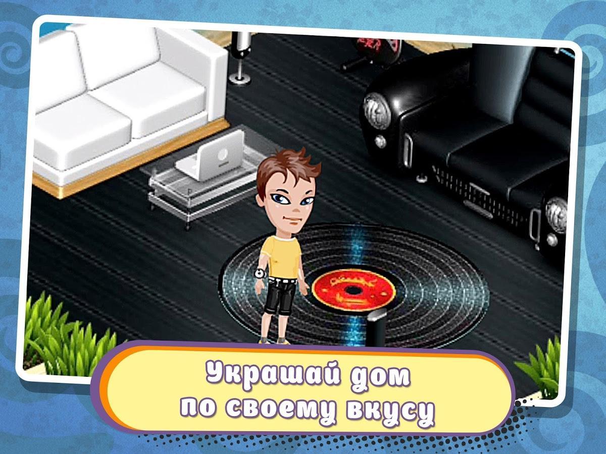 Nox App Player Лучший Эмулятор Андроид