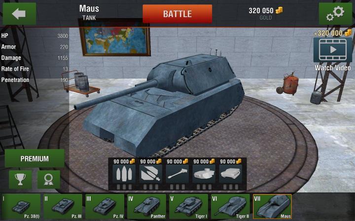 игры танки с много денег