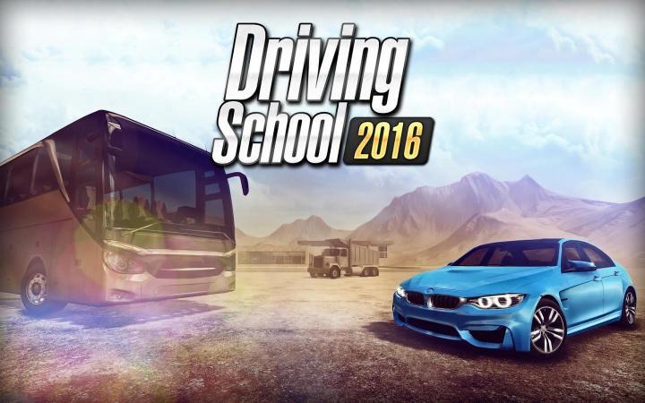 скачать игру school driving 3d много денег на андроид