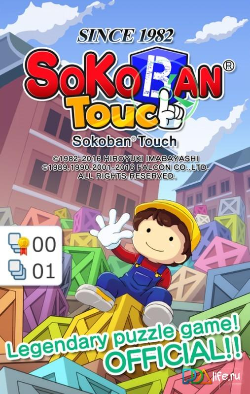 sokoban touch прохождение