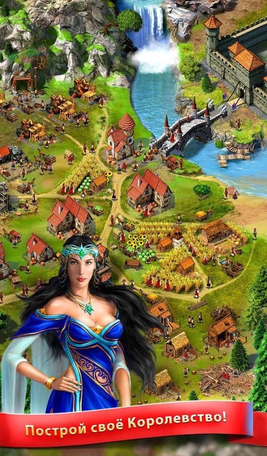 50 най-добрите игри стратегия за Android