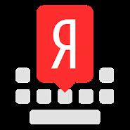 Яндекс.Клавиатура
