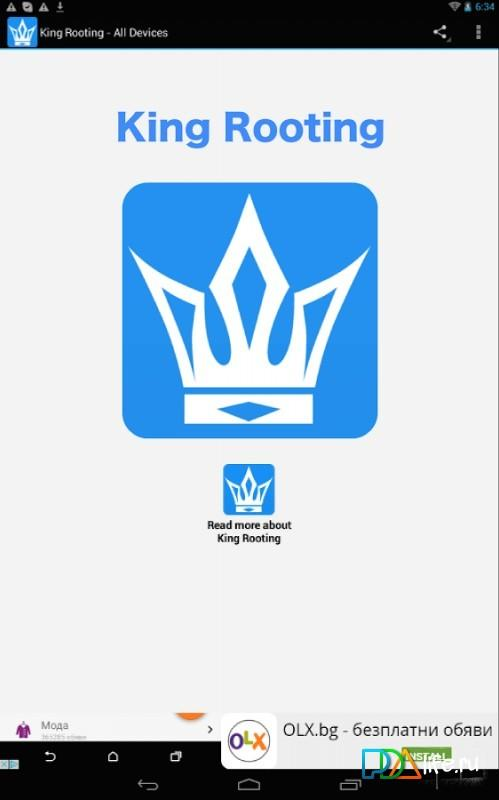 5.1 TÉLÉCHARGER KINGROOT
