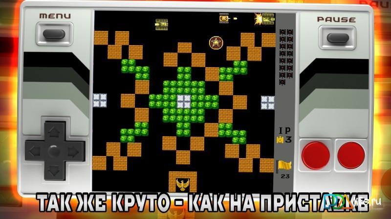 игру денди apk