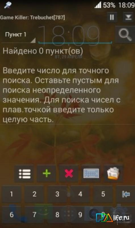 Game Killer Скачать - travushkina