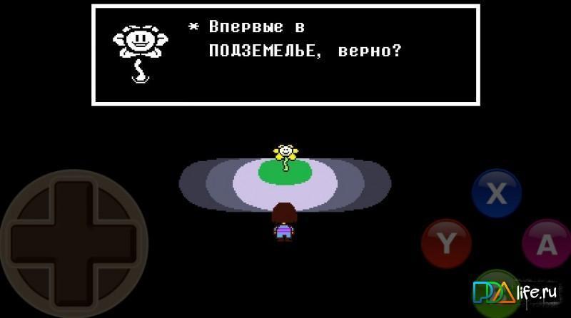 Скачать русификатор для undertale 1. 001.