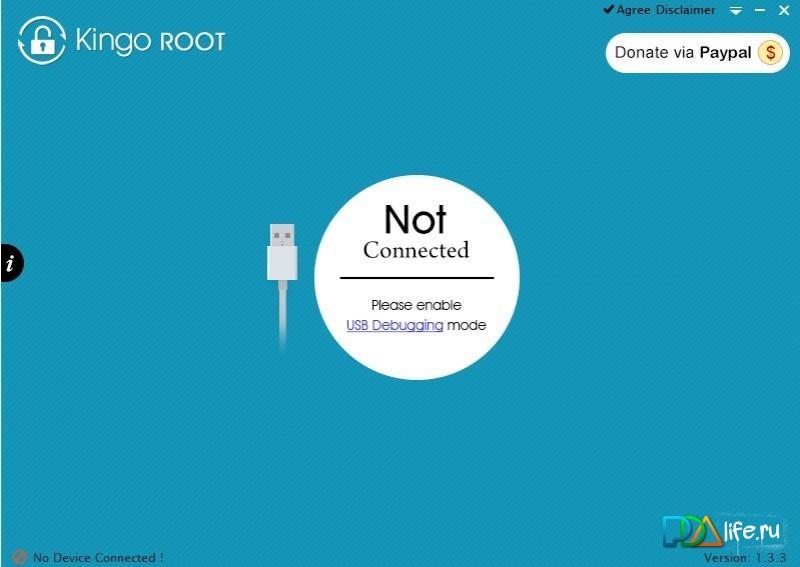 Kingo root скачать официальный сайт.
