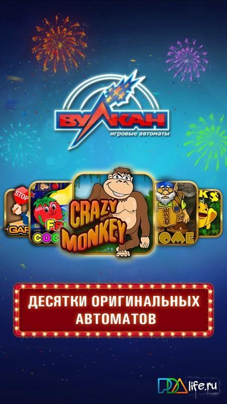 Caesars Casino - игровые автоматы - apkpr.com