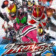 Kamen Rider Climax Heroes