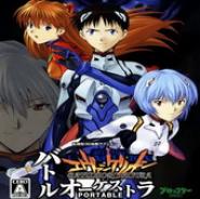 Neon Genesis Evangelion: Battle Orchestra Portable