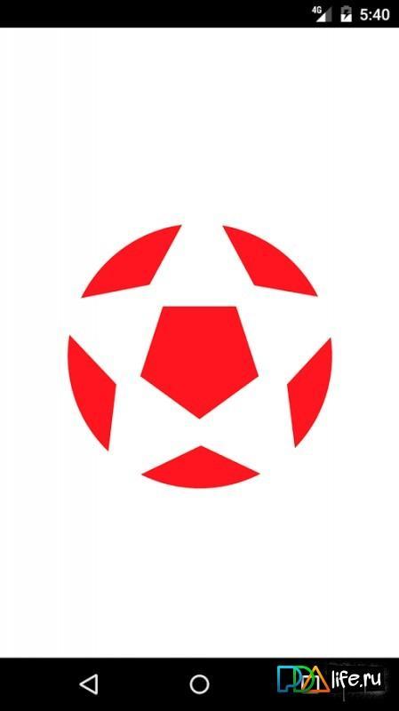 лига ставок футбол 2019