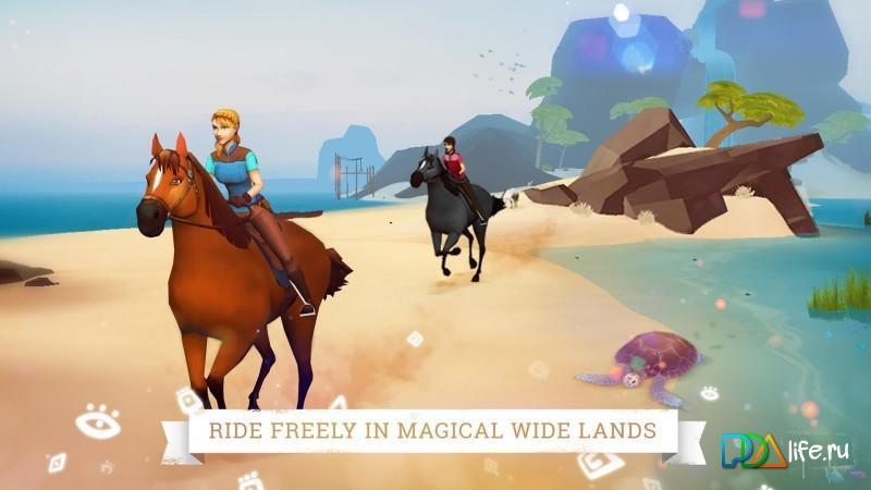 лошади - игровой автомат super jump играть онлайн бесплатно без регистрации