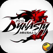 Ryu Dynasty
