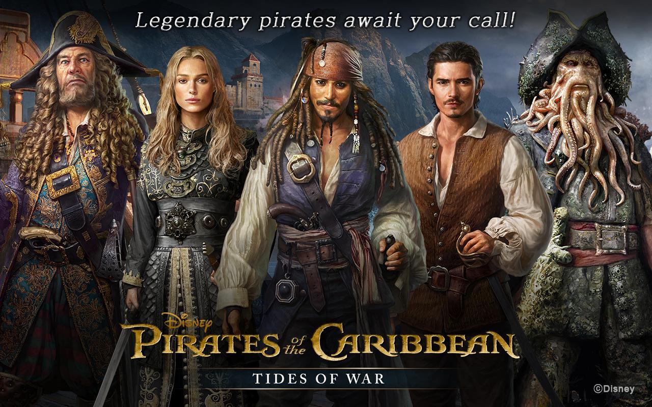 Скачать Игру Лего Пираты Карибского Моря На …
