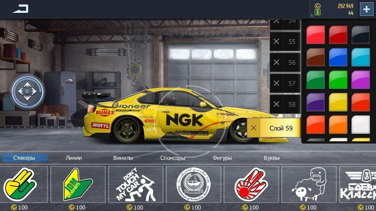 Drag Racing Classic (MOD ... - android-1.com