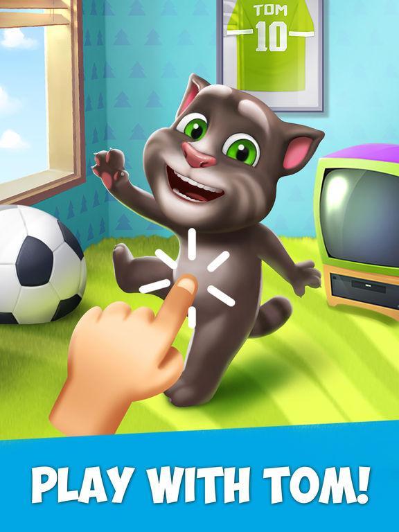 Шарики в игре кот том
