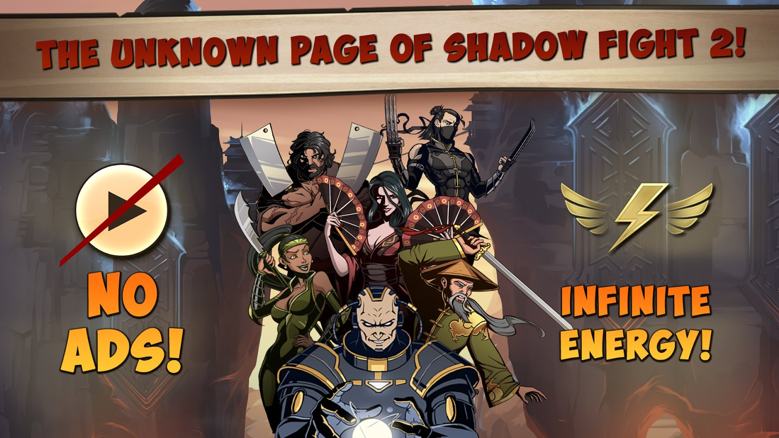 новая версия игры shadow fight 2 rus 1.9.8 мод