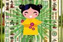 Mahjong Solitaire Sakura