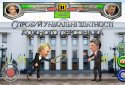 Украинские политические бои
