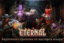 Eternal – ККИ в лучших традициях жанра