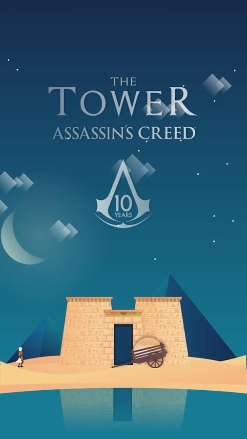 The Tower Assassin's Creed Screenshot
