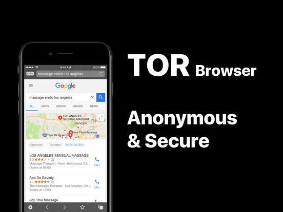 Браузер тор на телефон ios tor browser скачать бесплатно русская версия для xp hydra