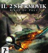 Іл-2 Штурмовик: Крилаті хижаки