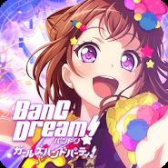 BanG Dream Girls Band Party!