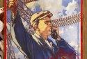 Советские Пятнашки