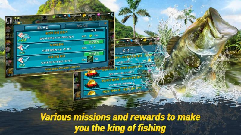 BIG FISH KING Screenshot