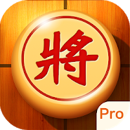 Chinese Chess, Xiangqi