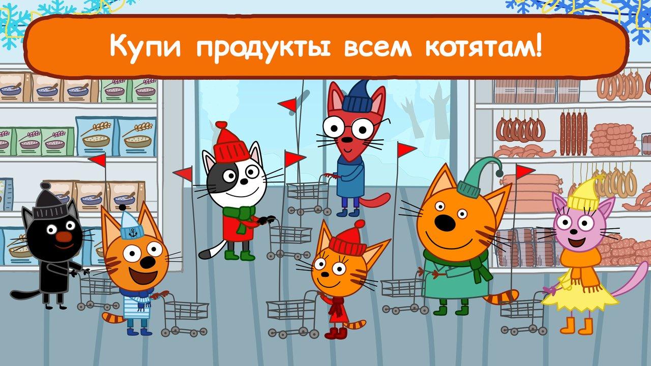 Google Play магазин 6.0.5 (80430500) APK - …