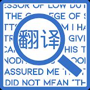 Language Navi