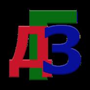 ГДЗ - Готовые Домашние Задания Россия (Решебники)