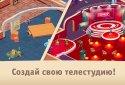 ТНТмания - игра три в ряд