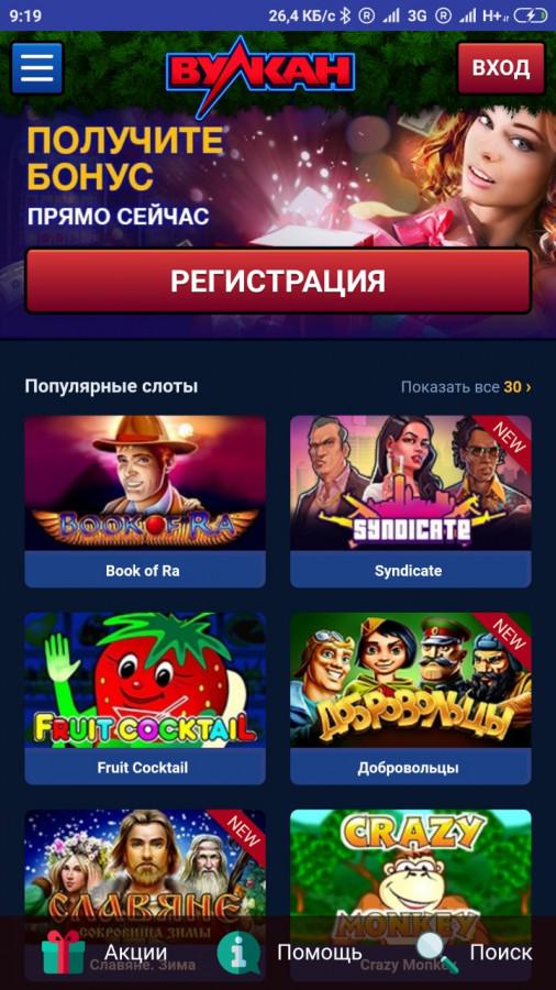 Русская рулетка автомат