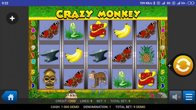слот игри download