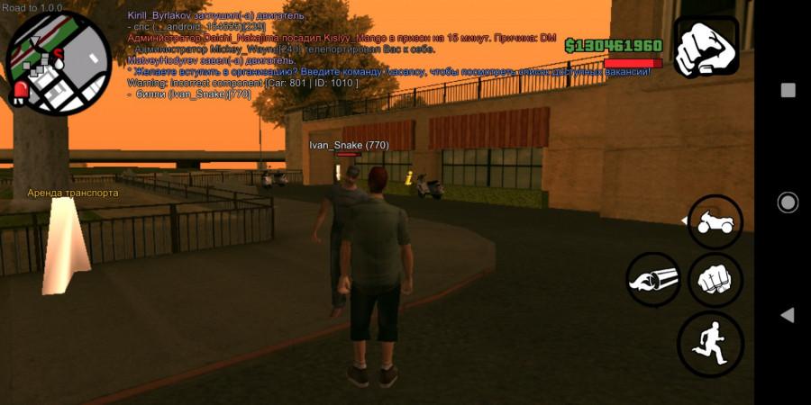 играть онлайн samp