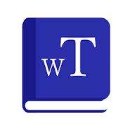 My personal dictionary - WordTheme Pro