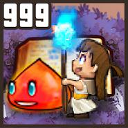 Dungeon999