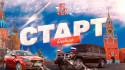 BARVIKHA MOBILE   GTA RUSSIA CRMP