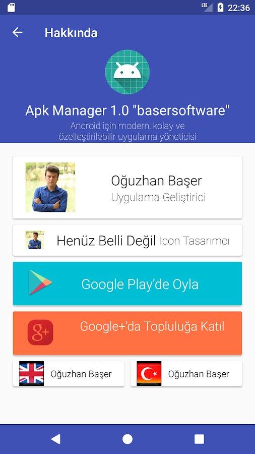 приложения apk pro