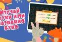 Алфавіт для дітей 4-5 років: Вчимо букви