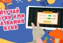 Alphabet for children 4-5 years: Learning letters