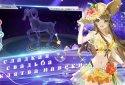 Sweet Dance(RU)